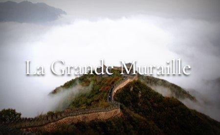 Asie La Grande Muraille