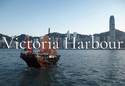 Junkboat op Victoria Harbour Hongkong