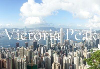 Uitzicht op de stad vanaf Victoria Peak Hongkong