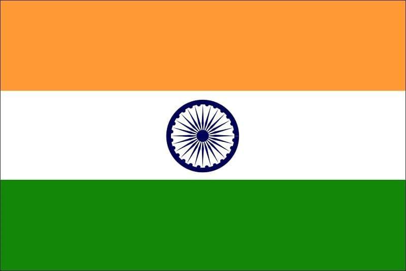 Souvenir dall India