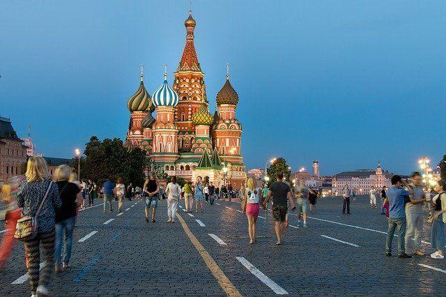 Moskau Russland roter Palast