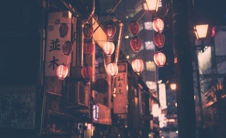Asia nocturna luces