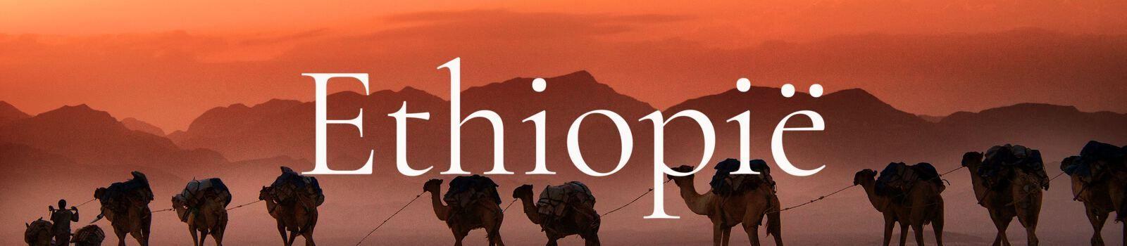 Vakantie Ethiopië