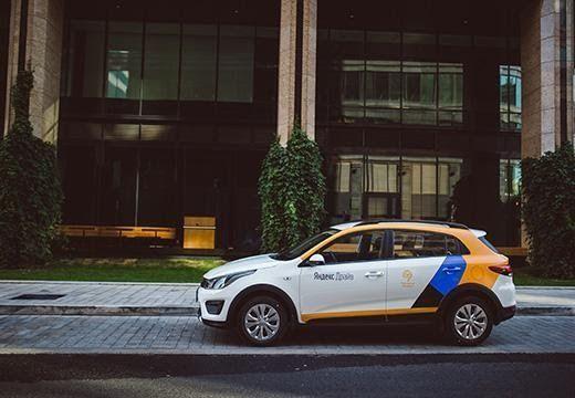 auto partage Moscou