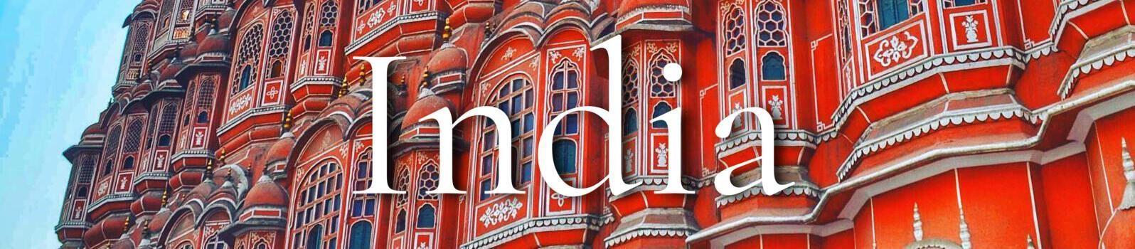 Rood gebouw met tekst India