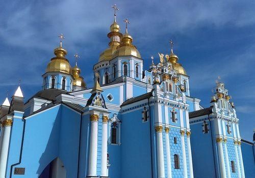 Kiev Oekraine