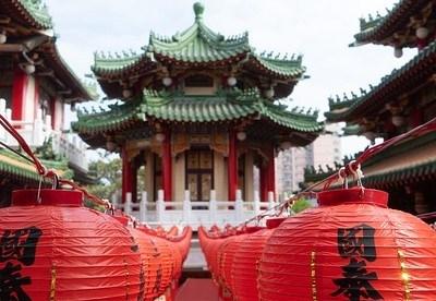 Taiwan templo