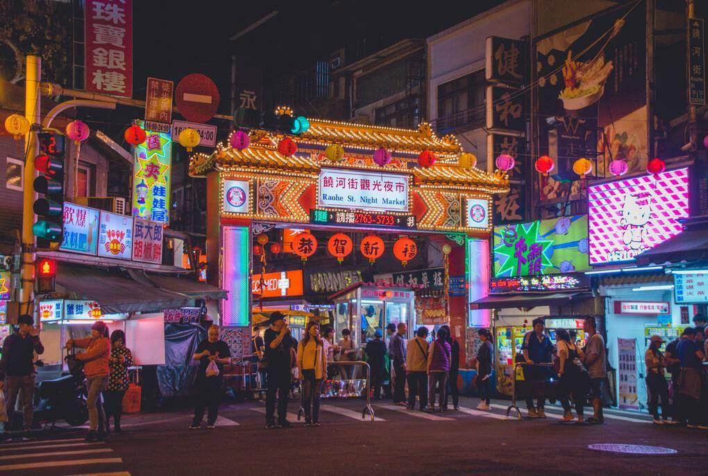 Raohe Street Night Market in Taipei Taiwan