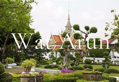 wat arun thailand travel